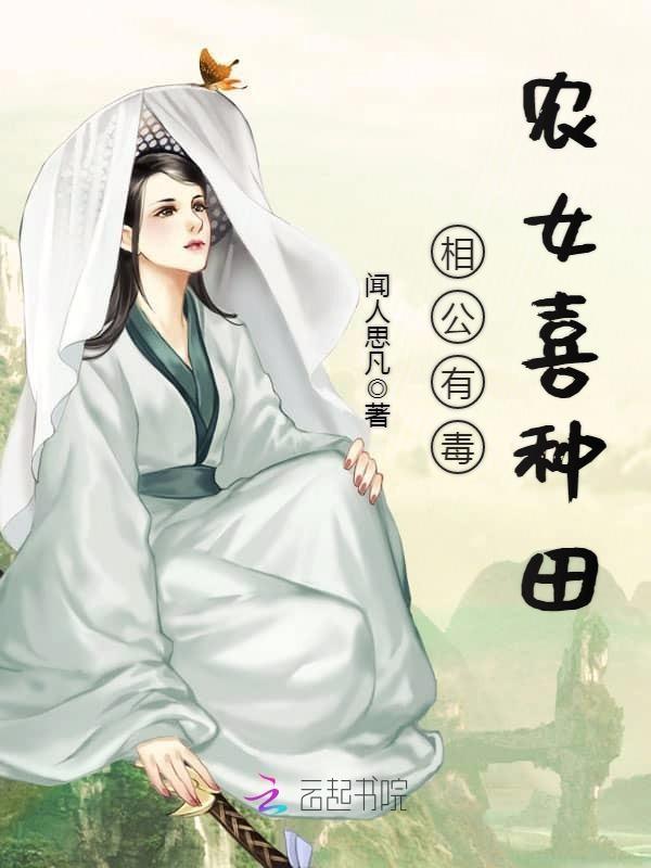 陆云凌音柔免费全文阅读