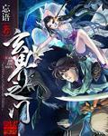 猎杀:蛇蝎美人计_阜阳赶淘广告传媒有限公司
