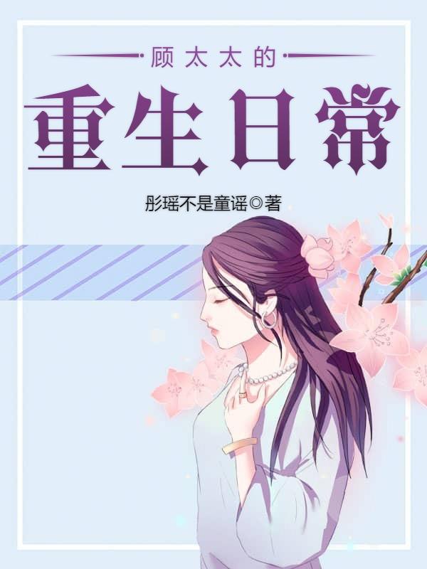 不灭战神冷凌霄赵梓萱小说免费阅读