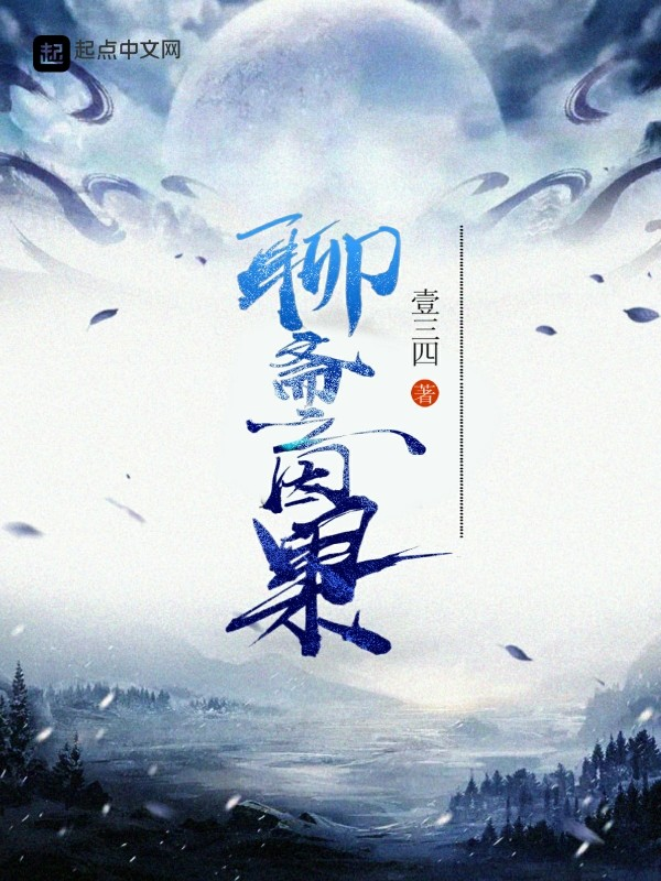 九十年代重启巅峰刘林柳茹慧名