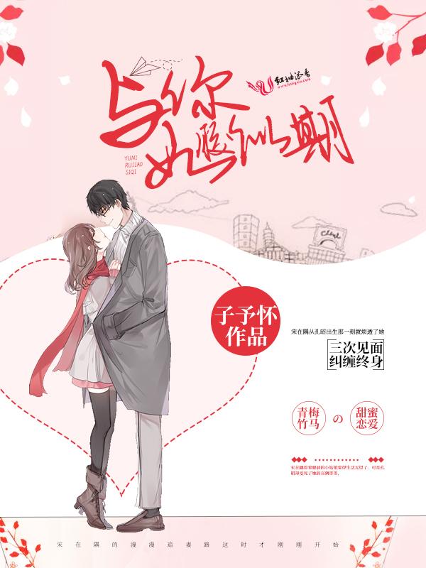 重生九零:娇妻有点甜林秋月宗望川小说免费阅读