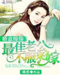 林小凡的穿越实录小说免费阅读
