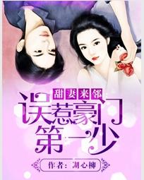 江先生你前妻超甜的顾明颜江唯言小说免费阅读