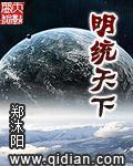 不朽之纵横天下_台山橙诎信息科技有限公司