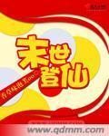 王妃傲之艳绝天下_海宁欧搜广告传媒有限公司