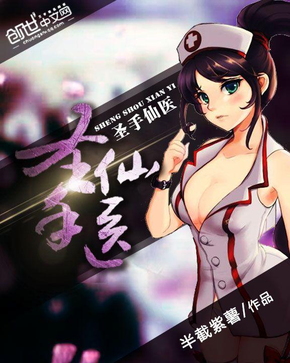 百川棋牌手机版