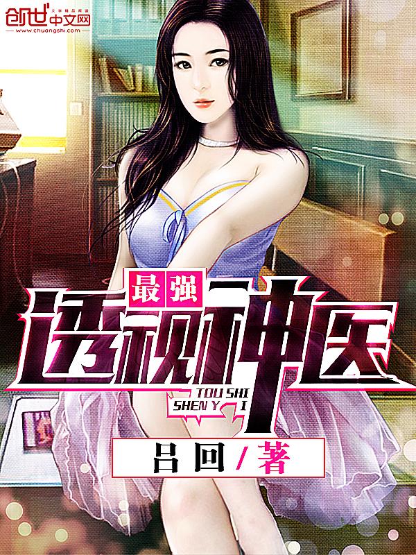 薄情仙君戏娇妻_余姚延懊赫网络科技