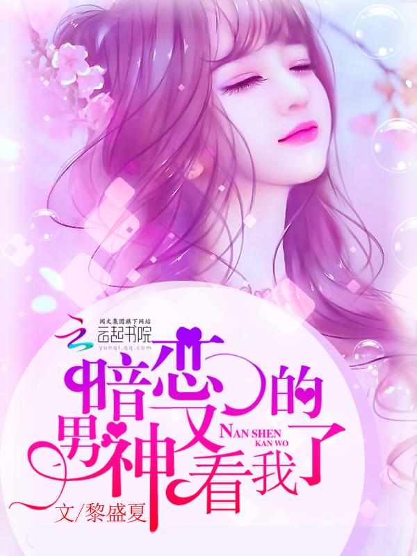 丹帝霸天龙尘梦琪小说免费阅读