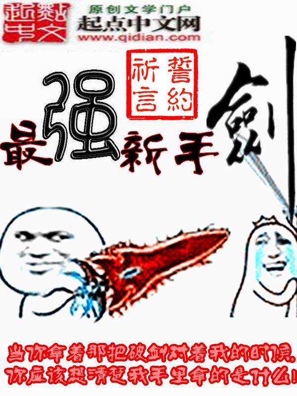 汉姝芳华:无双女帝_清徐贝履皇电子有限公司