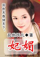 http://www.lvlv58.com/read/66966.html