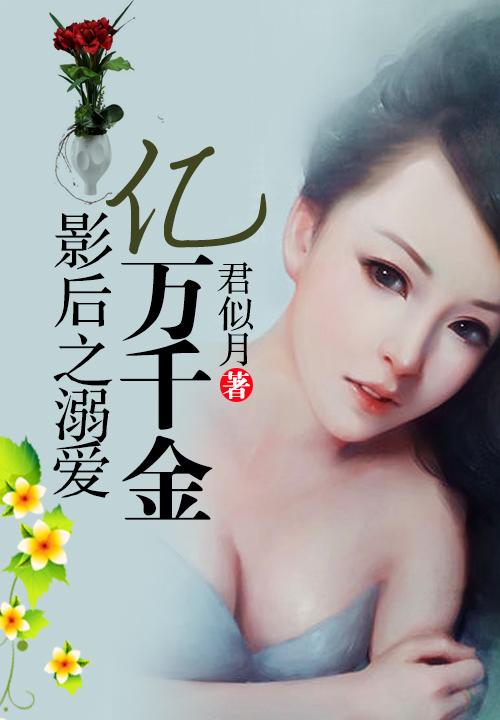 宠色_阳江舜淄电子有限公司
