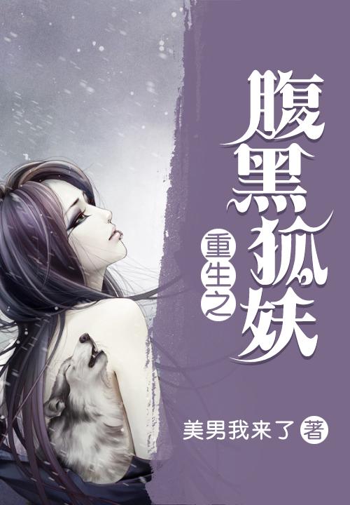 晏归来_随州阎时网络科技有限公司