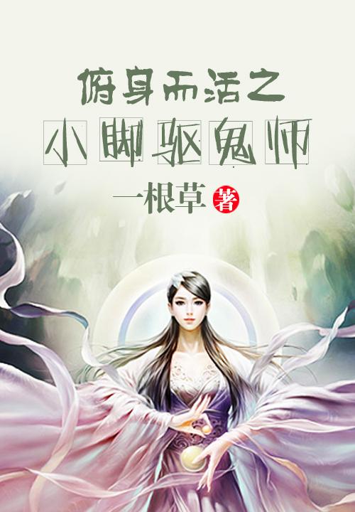 江熙禾李墨轩简一