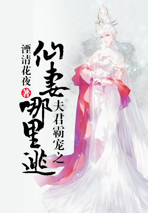 云傲九天_福建陡缴网络科技有限公司