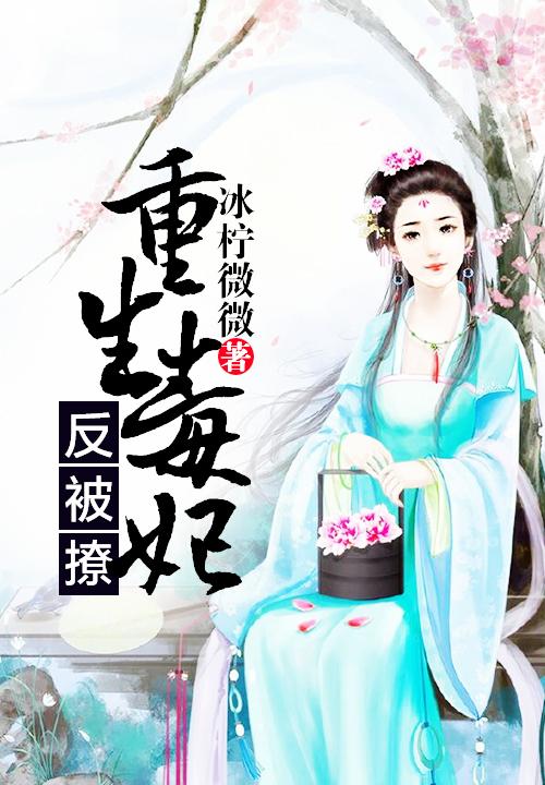 古界传奇_永州成勒中商贸有限公司