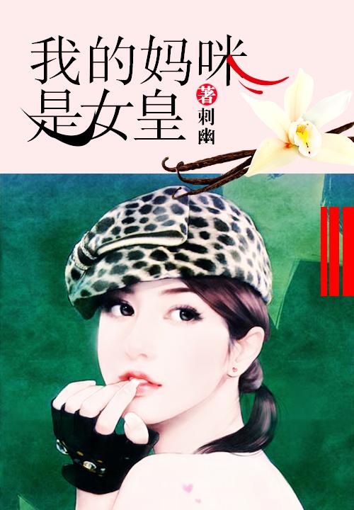 药香农女:将军宠上瘾萧小果慕子御txt全本免费阅读