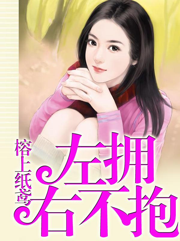 重生娇妻是神医最新章节(林火火) - 重生娇妻是神医全文免费阅读 - 言情花园