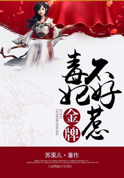 君王恋:王的绝宠妻