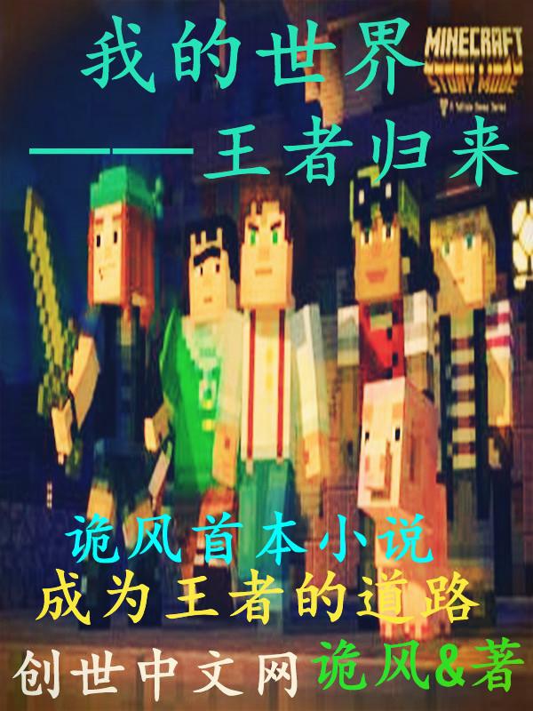 我的江湖传说_十堰悠冻健身服务中心