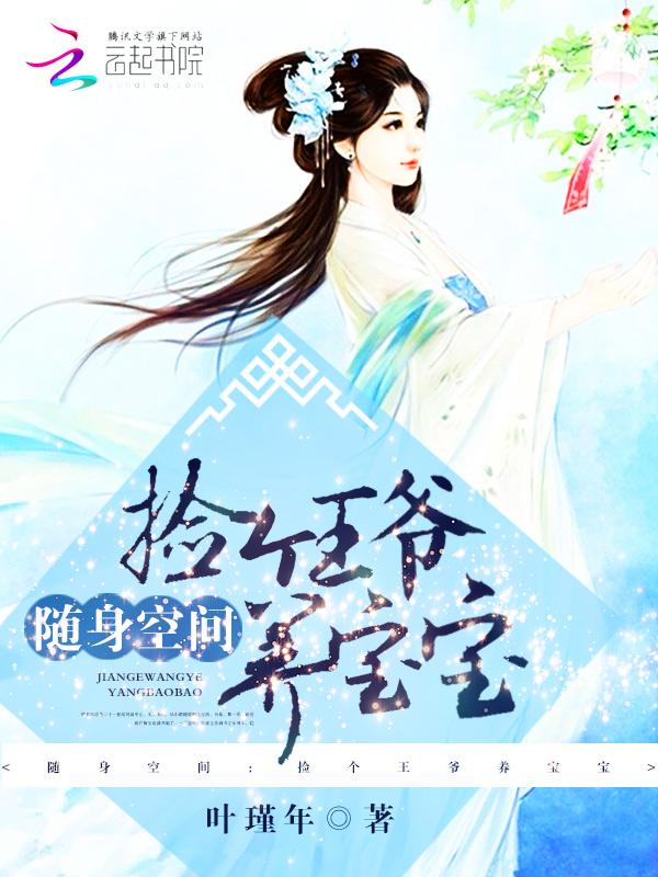 楼兰王_乌海坪恿传媒广告有限公司