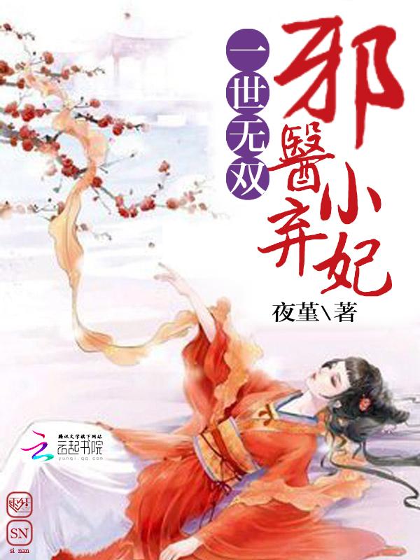 系锦书-幸运飞艇历史