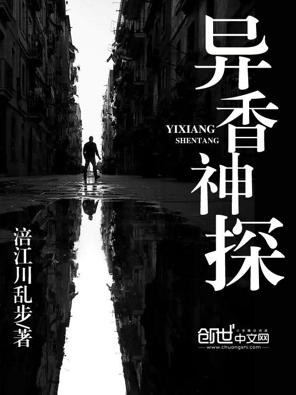 九州纵横录全本免费阅读
