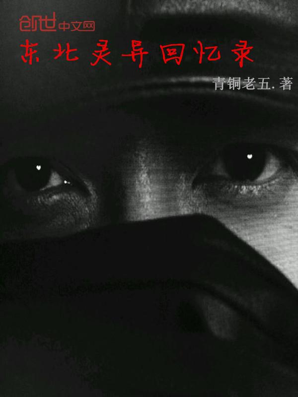 秦浩林冰婉