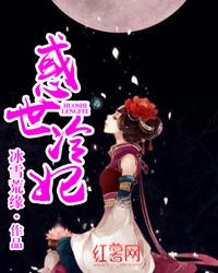 凌天辰桑语溪小说无弹窗免费阅读全文