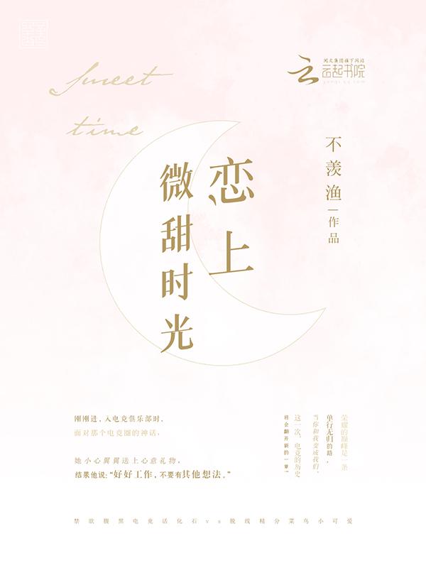 穿越神医是王妃林星晗谢王小说无弹窗免费阅读全文