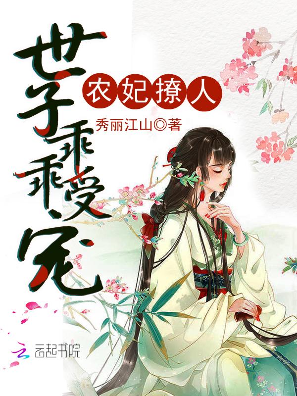 小仙女她福运满满[七零]免费阅读全集完整版